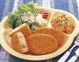 ランチ 野菜コロッケ 20個入袋【味の素】「コロッケ お弁当 冷凍食品 業務用」【RCP】