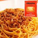 Olive toスパゲティ・ミートソース 1食300g【ヤヨイ食品】「スパゲッティ パスタ 冷凍食品 業務用」【RCP】