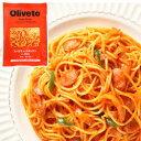 Olive toスパゲティ・ナポリタン 1食300g【ヤヨイ食品】「スパゲッティ パスタ 冷凍食品 業務用」【RCP】