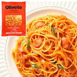 スパゲティ ヤヨイ食品 スパゲッティ