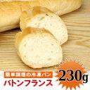 バトンフランス 230g【テーブルマーク】「おやつ 冷凍食品 業務用」【RCP】