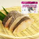 楽らく骨なしクロメバル 80g×5個入【大冷】「黒めばる 骨なし 骨ぬき 魚 冷凍食品 業務用」【RCP】