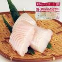 楽らく骨なし皮なしからすかれい 80g×5個入【大冷】「鰈 骨なし 骨ぬき 魚 冷凍食品 業務用」」【RCP】