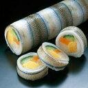 さよりの京風巻 約190g「細魚 おせち お正月 冷凍食品 業務用」【RCP】