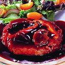 デミソースDEハンバーグ180g【MCC】「おかず 非常食 ...
