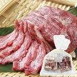 馬肉(生食用)(馬脂注入馬刺し)100g【小田桐】「ばさし 冷凍食品 業務用」【RCP】