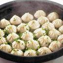 焼き小籠包 約25g×20個【テーブルマーク】「しょうろんぽう 中華 冷凍食品 業務用」【RCP】