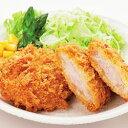 味わいデリカヒレカツ 35g×60個【日本四国食品】「フライ おかず 冷凍食品 業務用」【RCP】