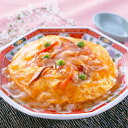 【15%OFFセール!9/26(水)まで】天津丼の具 220g テーブルマーク冷凍天津丼天津丼 どん