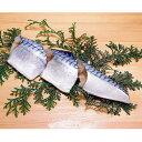 サバ切身(骨抜き) 約70gx10切入【輸入】冷凍サバ「サバ 鯖 骨なし魚 切り身 冷凍食品 業務用」【RCP】