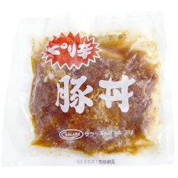 ピリ辛豚丼 95g【兼松新東亜食品(サラーズ)】「ぶた丼 冷凍食品 業務用」【RCP】