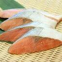 秋鮭切身 約 80g × 5切入 交洋5人分 5人前 5人用...