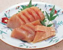 [冷凍]【業務用】便利な刺身・寿司用カット 大盛 ビンチョウ(トンボ)マグロ柵1kg「各種料理材料 魚料理 冷凍食品 業務用」【RCP】