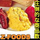 レア・スクランブルエッグ1kg【スノーマン】こんな用途で活躍→「朝食、おかず、ランチ、ディナー、冷凍食品、業務用」