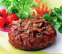 まいたけハンバーグ160g【大冷】「おかず 非常食 保存食 冷凍食品 業務用」【RCP】