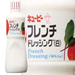 フレンチ白 ドレッシング1L キユーピー 業務用 調味料サラダ 調味料 業務用 [常温商品]