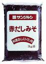 料理店用赤だしみそ1kg【サンジルシ】「味噌 調味料 業務用」【RCP】