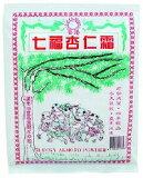 アーモンドパウダー(七福杏仁霜)400g【丸松物産】「杏仁豆腐 製菓材料  バレンタイン業務用」【RCP】