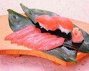 寿司ネタトラウト 20枚入 テーブルマーク和風料理 寿司 業務用 [冷凍食品]