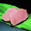 メカジキ切身10切入【輸入】「魚 刺身 冷凍食品 業務用」【RCP】