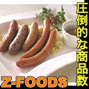 JGクイックビアソーセージファイブ5本入【日東ベスト】「ウインナーウィンナーバーベキュー冷凍食品業務用」
