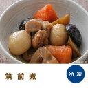 おせち筑前煮 900g ヤマダイ食品おせち オリジナルメニュー お正月料理 季節の味 業務用 [冷凍食品]