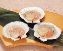 ホタテ片貝10枚入「バーベキュー中華料理和風料理冷凍食品業務用」