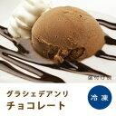 グラシェデアンリ チョコレート2L ヤマヒロアイスクリ