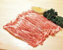 豚肩ロース・スライス500g【輸入】「焼肉 バーベキュー スタミナ料理 冷凍食品 業務用」【RCP】