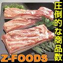 大盛豚バラブロックハーフ1ブロック2kg【輸入】「焼肉バーベキュースタミナ料理冷凍食品業務用」