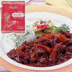 レトルト ハッシュドビーフ 1食 210g ハチ 業務用 [常温商品]