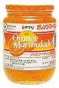 [常温]オレンジマーマレード850g【カンピー】こんな用途で活躍→「調味料、お菓子材料、朝食、業務用」