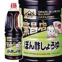 繁盛店ポン酢しょうゆ1.8L【ヤマサ】「ぽん酢 醤油 調味料 業務用」【RCP】