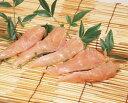 大盛 チキンささみIQF(筋なし)1kg【国産】「各種料理材料 サラダ 冷凍食品 業務用」【RCP】