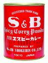 カレーパウダー400g【S&B】「業務用」【RCP】