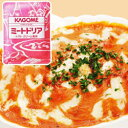 ドリアベース ミートドリア(トマトクリーム風味)1食180g【カゴメ】「おかず 業務用」【RCP】