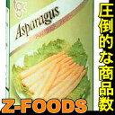 アスパラガス4号缶【マルハニチロ】「保存食 業務用」【RCP】
