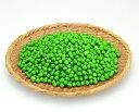グリンピース 1kg野菜 調理具材 料理材料 まとめ買い 大容量 家庭用 業務用 [店舗にもお勧め] [食卓にもお勧め] [冷凍食品]