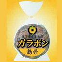 特級厨師 ガラポン 鶏骨2kg 丸善スープ 鍋 ダシ 中華料理 ラーメン 業務用 [冷凍食品]