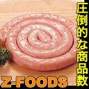 トルネードウインナー1P150g【コスモフーズ】「ソーセージウィンナー冷凍食品業務用」