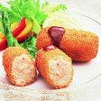 老舗のカニクリームコロッケ 60gx10個【味の素】「おかず 蟹 保存食 冷凍食品 業務用」【RCP】