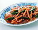 なごやか中華 チンジャオロース1食200g【ケイエス】「おかず 非常食 保存食 冷凍食品 業務用」【RCP】