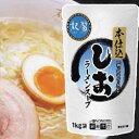 妃醤 本仕込しおラーメンスープ1kg【味の素】中華スープ「スープ 鍋 ラーメン ダシ 業務用」【RCP】