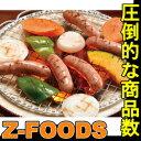 スーパーBOOウインナー720g(26〜30本入)【米久】「ウィンナーバーベキュー冷凍食品業務用」