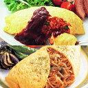 ふんわり卵 オムライス&オム焼きそば 1食分 × 5袋セット ニッスイランチ おかず 1人前 1人暮らし 美味しい うまい 昼食 お昼ご飯 夜ご..