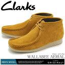 全国送料無料 クラークス ワラビー ブーツ エアリアル UK規格 ブラウンスエード(CLARKS WALLABEE BOOT AERIAL BROWN SUEDE)モカシン モック スウェード 本革 レザー コンフォート シューズ 靴メンズ 男性 父の日 ギフト