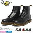 送料無料 ドクターマーチン 1460 8ホール ブーツ 全6色(Dr.Martens 1460 8HOLE BOOT)マーチン 8アイ ワーク スムース レザー レースアップ シューズ 靴 メンズ(男性用) 兼 レディース(女性用)