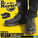 DR.MARTENS ドクターマーチン ウィングチップ ブラック VEGAN 3989 5 EYE BROGUE R16153001 メンズ 男性 レディース 女性 誕生日プレゼント 結婚祝い ギフト おしゃれ