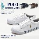 【最大1000円OFFクーポン】POLO RALPH LAU...
