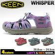 送料無料 キーン (KEEN) ウィスパー ユース 全4色 スポーツ サンダル (KEEN 1014256 1014257 1012310 1012309 WHISPER YOUTH) レディース(女性用)兼 キッズ(子供用) 子供靴 キッズ